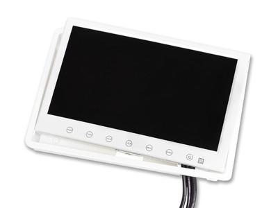 Monitor 7 cali (biały)